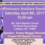 Reedy Creek Missionary April 2017